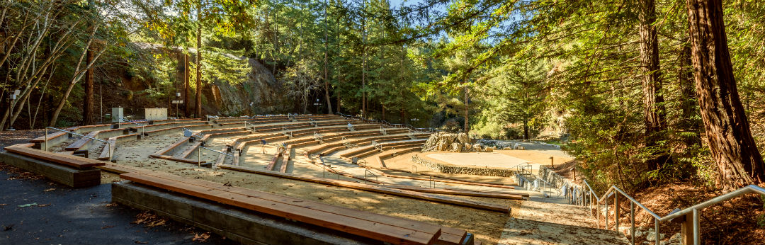 Photo of newly renovated Amphitheater.